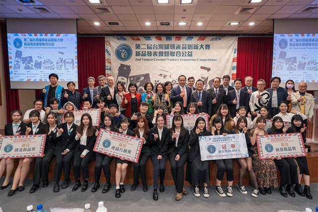 2021第二屆台灣罐頭產品創新大賽,新品發表會暨聯合公益。(罐頭公會提供)