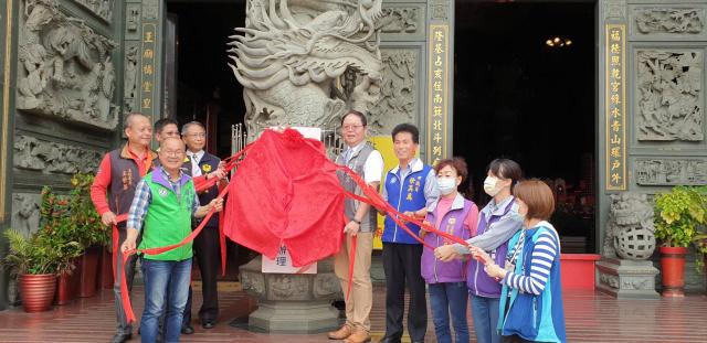 蘆竹區服務據點於30日舉辦「桃園醫療小管家服務據點」揭牌儀式。(桃園市衛生局提供)