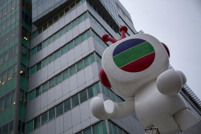 1969年以來,每年都直播奧斯卡的香港TVB,今年首次不轉播奧斯卡頒獎典禮。圖為TVB大樓。(Lam Yik Fei/Getty Images)