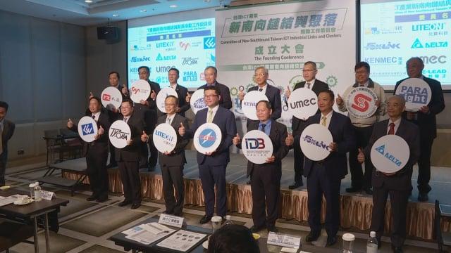 電電工會昨日(31日)宣布,成立新南向推動的工作委員會,集結產官學研的力量,幫助臺廠移出中國,朝新南向發展。(記者池千里/攝影)