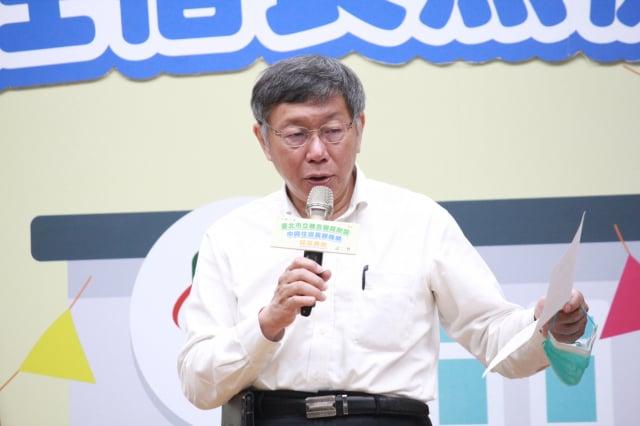 臺北市長柯文哲31日表示,擬取消在地里民優惠。(中央社)