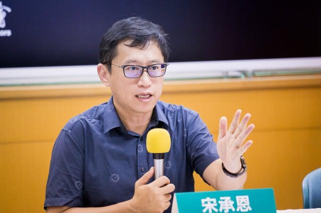 臺灣守護民主平臺理事宋承恩則說,臺灣手上有很多牌,可創造對己有利空間。(大紀元資料照)