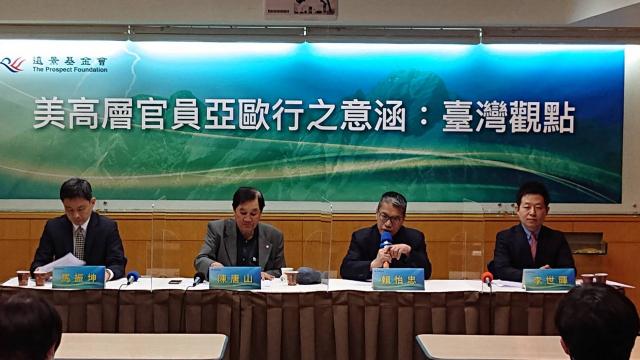 遠景基金會6日舉辦「美高層官員亞歐行之意涵:臺灣觀點」座談會。(中央社)