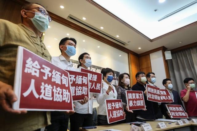 人權團體與多名民進黨籍立委8日在立法院舉行記者會,譴責緬甸軍方血腥暴力鎮壓。(中央社)