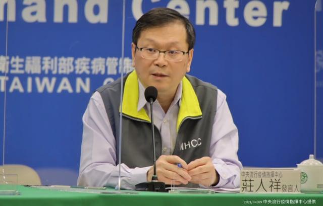 中央流行疫情指揮中心發言人莊人祥說明,國內新增4例境外移入病例。 (中央流行疫情指揮中心提供)