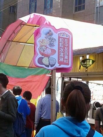 【安可人生】創業的起心動念?