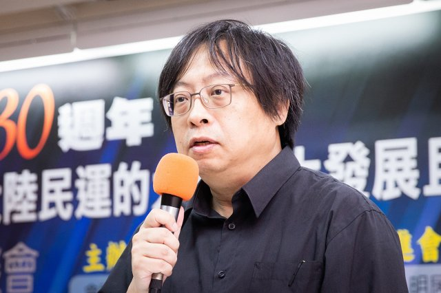 圖為華人民主書院董事主席曾建元資料照。(大紀元)