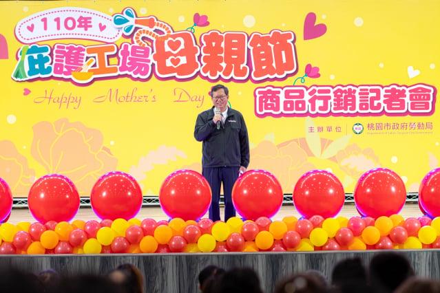 桃園市長鄭文燦表示,歡迎市民朋友多加購買、支持身障朋友。(桃園市府新聞處  提供)