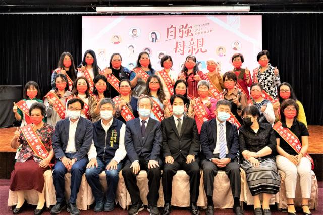 台灣家扶基金會舉辦「2021全國自強母親表揚活動」。(家扶基金會提供)