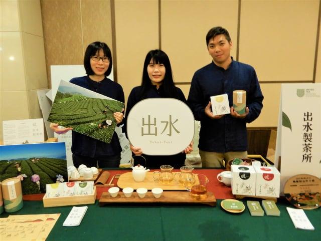 嘉義縣竹崎鄉出水製茶所從製紙業轉型,由第二代接手茶廠,還規劃製茶體驗、茶觀光行程。