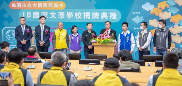 桃園市長鄭文燦表示,IB文憑備受國際肯定,市府將全力支持並積極實踐國際教育理念。