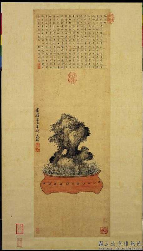 象徵永壽的「菖蒲壽石」受人青睞。圖為明王穀祥盤石菖蒲軸。(國立故宮博物院提供)