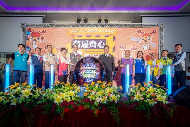 桃市府慶祝五一勞動節表達感謝與敬意。(桃園市府新聞處提供)