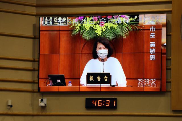 電視牆市長黃敏惠報告。