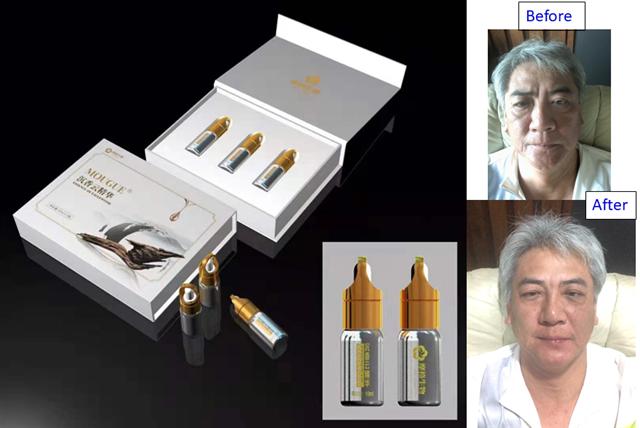 「逆齡精華液」使用效果顯著,中國大陸化妝品公司包裝成為正式產品。(吳博士提供)