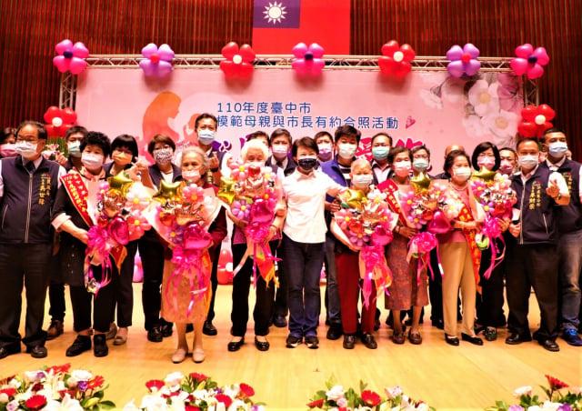 臺中市今年母親節表揚活動,共邀請近400位模範母親家庭一同參與,與市長合影留下美好紀念。(臺中市政府提供)