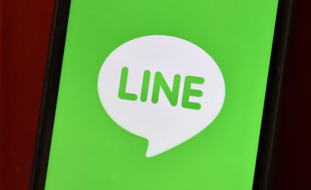 LINE公司個資外洩事件正在發酵。(KAZUHIRO NOGI/AFP via Getty Images)
