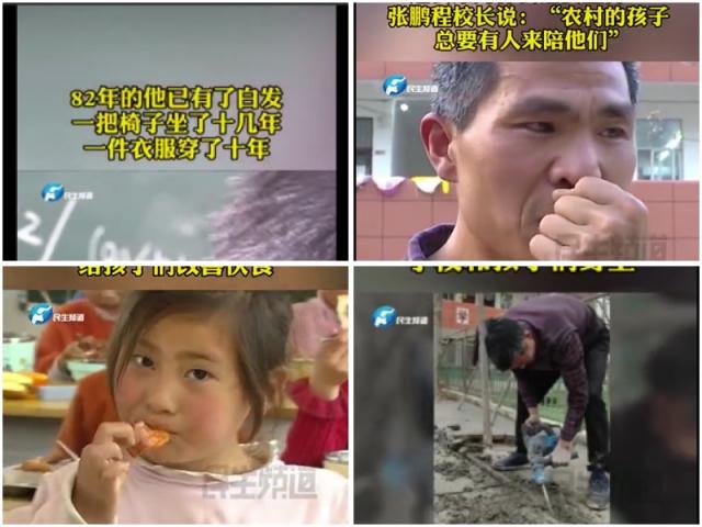 中共黨媒宣揚小學校長用工資補貼改善留守兒童的伙食,引起網路議論。(網路影片擷圖/大紀元合成)