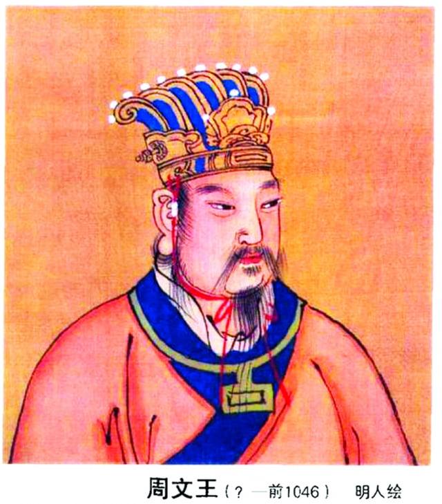 周文王,後世視之為道統的傳人之一。(公有領域)