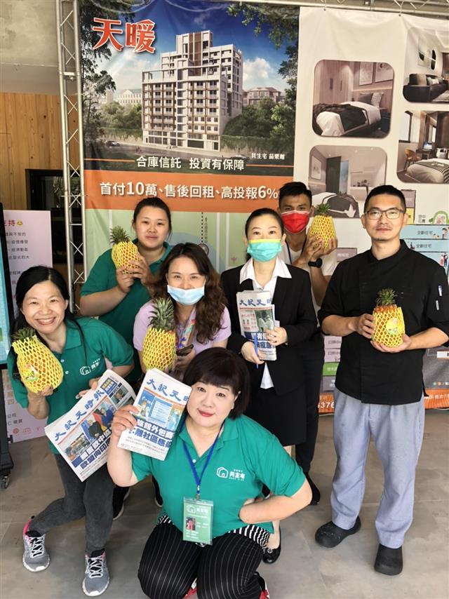 合勤共生宅關懷社區熱愛臺灣,挺鳳梨果農,支持《大紀元時報》凝聚正義的能量。(合勤共生宅提供)