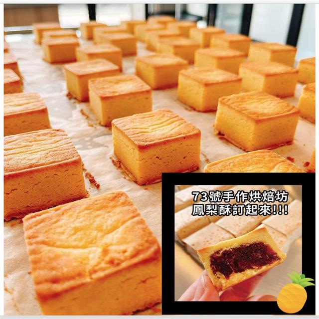 愛自然農夫市集餐廳以鳳梨入菜並推出愛台灣鳳梨酥禮盒挺農夫。(合勤共生宅提供)
