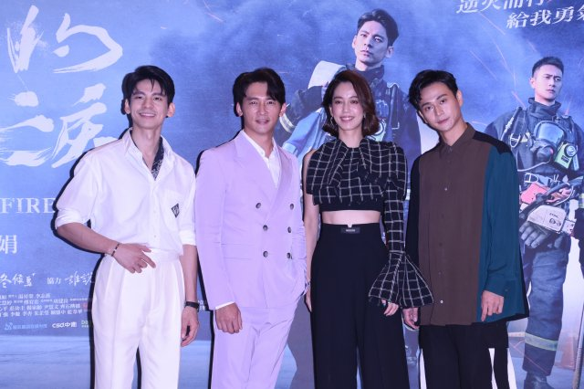 《火神的眼淚》資料照。左起為林柏宏、溫昇豪、陳庭妮、劉冠廷。(記者黃宗茂/攝影)