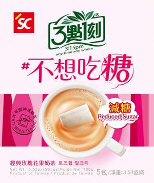 想喝奶茶可挑選減糖配方。(POYA寶雅提供)