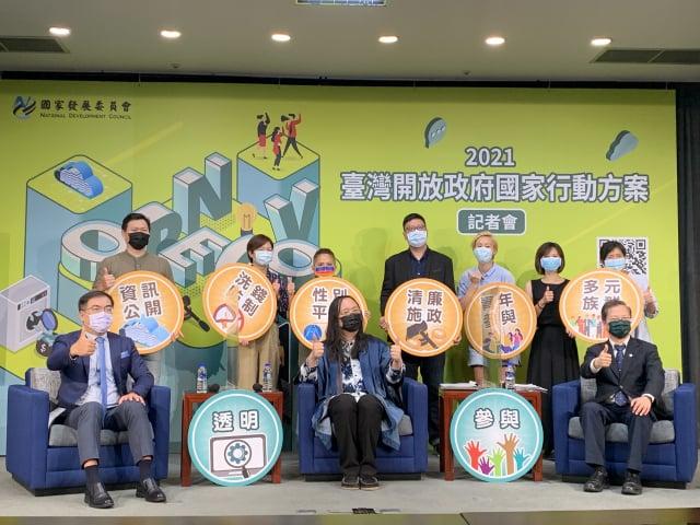 國發會週三(5月12日)舉行「臺灣開放政府國家行動方案」記者會,聚焦政府資訊公開、公民參與、反貪腐,以及數位治理。(記者賴意晴/攝影)