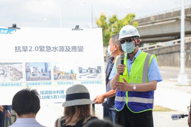 臺水公司董事長胡南澤說明臺中目前供水的情況。