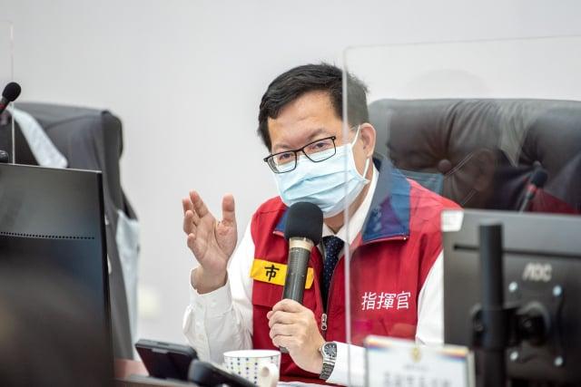 桃園市長鄭文燦主持桃園市政府防疫專案會議。(桃園市府新聞處提供)