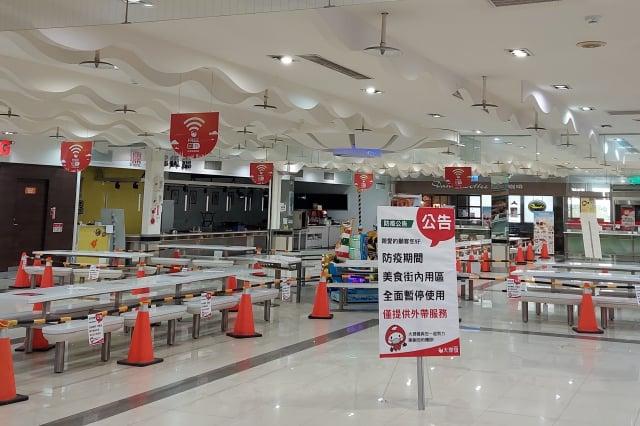 賣場美食街目前也已封閉內用區,僅供外帶,試吃與試用也暫停。
