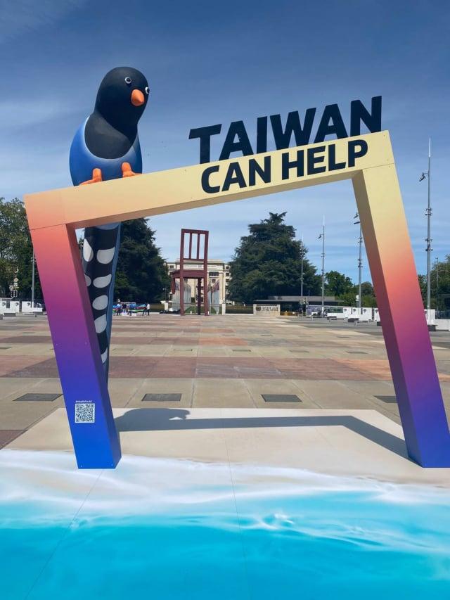 世界衛生大會(WHA)5月24日將登場,駐日內瓦辦事處5月20日在聯合國歐洲總部前廣場設立臺灣藍鵲大型打卡框,並廣邀各界合影支持臺灣。(駐日內瓦辦事處提供)