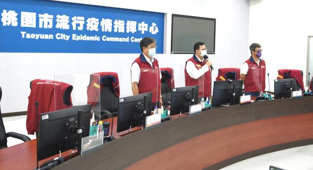 桃園市長鄭文燦23日上午主持防疫會議。(桃園市府新聞處提供)