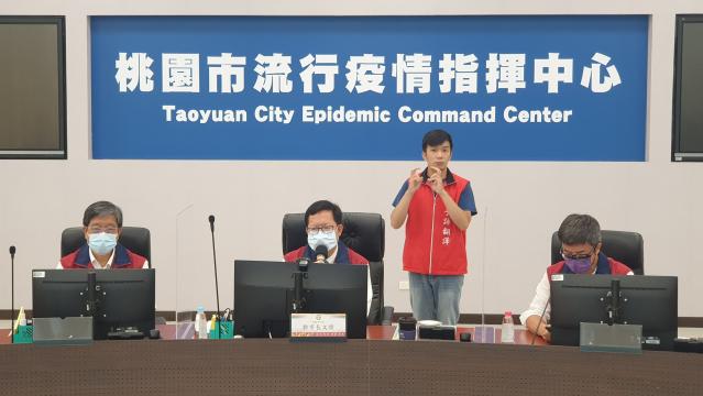 桃園市長鄭文燦26日上午主持防疫會議。(桃園市府新聞處提供)