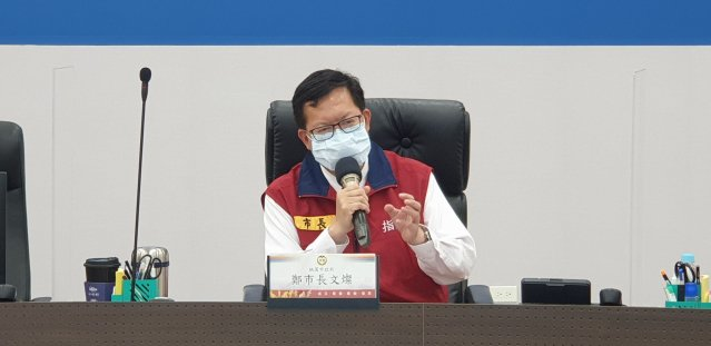 桃園市長鄭文燦28日表示,桃園1.8萬劑AZ疫苗3天內打完。(桃園市府新聞處  提供)