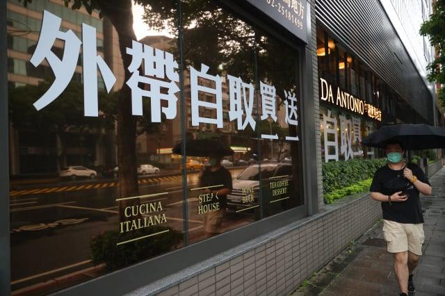 指揮中心日前宣布全臺第三級警戒將延長至6月14日,多家餐飲業者紛紛暫停內用。(中央社)