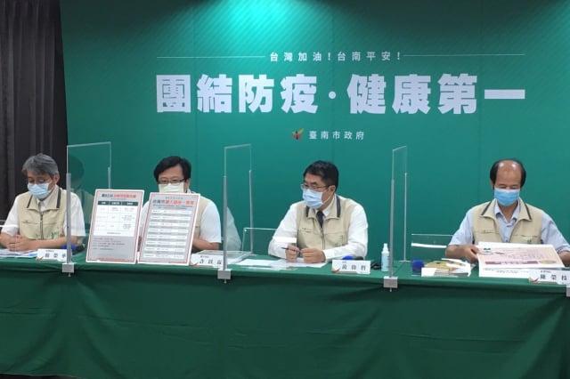 台南市政府召開防疫記者會。(台南市政府提供)