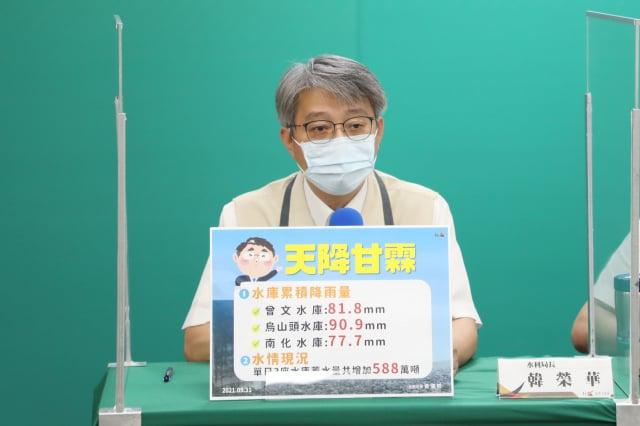 台南3大水庫累積降雨量共增加588萬噸。