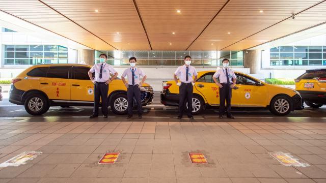 桃園國際機場防疫計程車。