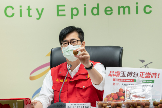 高雄市長陳其邁在防疫記者會推銷高市玉荷包。(高市府提供)
