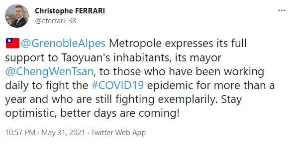 法國格勒諾布爾阿爾卑斯大都區法拉利主席推特幫桃園加油。
