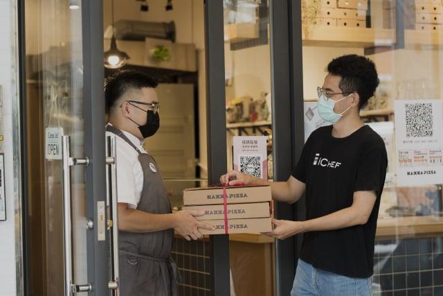 iCHEF 將協助小店快速在Google Map開通和建立我的商家頁面,增進店家與消費者的溝通。(iCHEF提供)