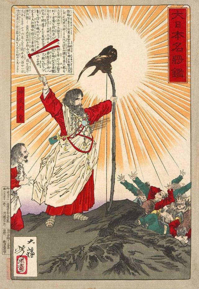 神武天皇,傳說中初代的天皇。  (維基百科)