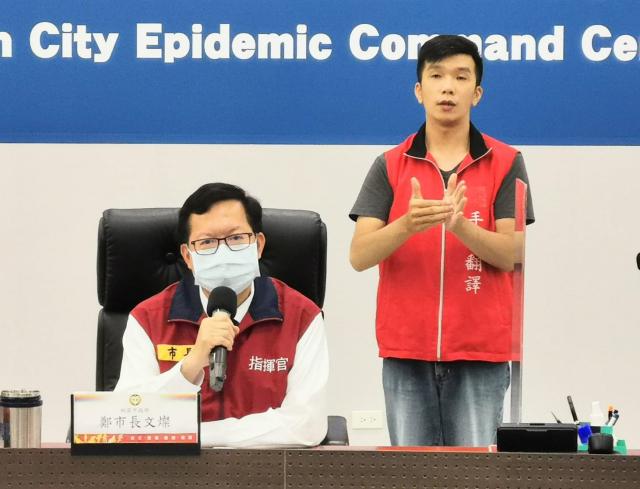 桃園市長鄭文燦宣布,桃園141家大型廠舍到場篩檢。(桃園市府新聞處 提供)