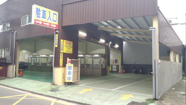 桃園55家委託汽車代檢廠,6/12至6/14停止受理定檢。