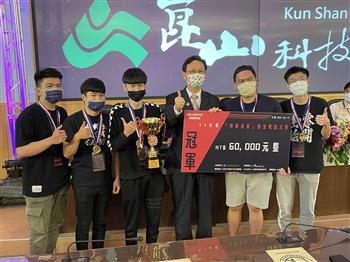 首屆僑生電競大賽 在臺僑生不一樣的學習