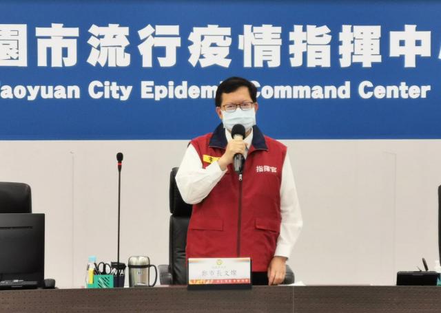 桃園市長鄭文燦8日表示,桃園市美容美髮可恢復營業。(桃園市府新聞處提供)