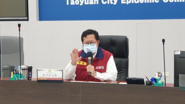 桃園市長鄭文燦呼籲端午宅在家,被公布確診足跡可申請營損。(桃園市府新聞處提供)