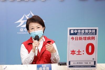 台中市10日本土確診「加零」,但9日晚間掌握國軍台中總醫院一名負壓病房護理師確診、尚未有案號。(臺中市政府提供)