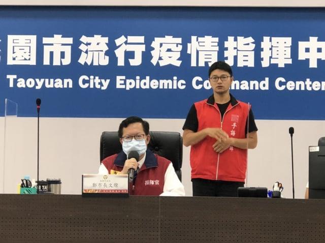 桃園市長鄭文燦表示,疫苗的安全性、有效性、可靠性判斷,有一套科學標準與專業審查機制。(桃園市府新聞處 提供)